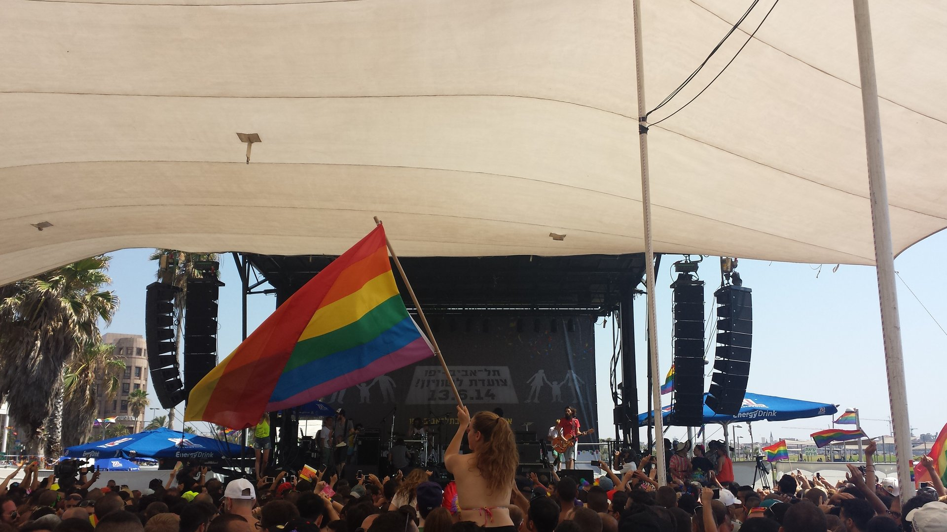 Tel Aviv Pride Stage